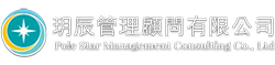 玥辰管理顧問有限公司 Mobile Logo